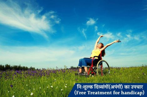 Treatment for handicapt