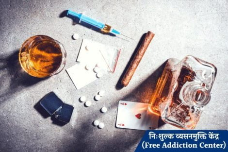vyasan mukti by Niramay Swasthyam
